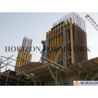 Buy cheap Self Climbing Formwork System Versatile Backets For High Rise Buildings from wholesalers