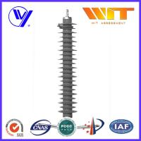 Buy cheap External Gap Lightning Arrester for Transmission Line Protection Customized Color from wholesalers