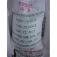 Buy cheap SODIUM BICARBONATE FOOD GRADE 99% MIN product