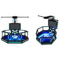 Buy cheap Adults Virtual Reality Game Simulator Arcade Games Standing Machine CE Approved from wholesalers