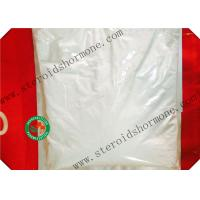 Buy cheap LocalAnesthetic 99% Xylocaine  Agents Lidocaine Base 137-58-6 For Treat Arrhythmias from wholesalers