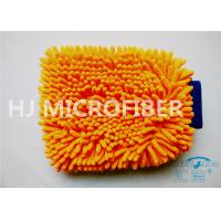 Buy cheap Long Hair Chenille Microfiber Wash Mitt Sunny Orange Quick-Dry , Anticorrosive from wholesalers