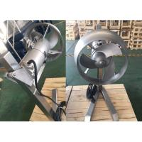 Buy cheap Submerged industrial mixer with  SUS316 propeller material for equalization tank use from wholesalers