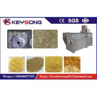 Buy cheap Enriched Rice Grain Processing Equipment , Artificial Rice Puff Making Machine from wholesalers