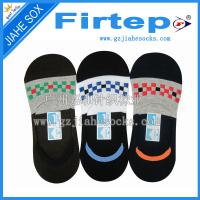 Buy cheap Men invisible socks,cotton sock customize China socks manufacturer from wholesalers