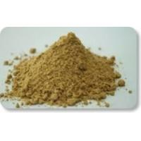 Buy cheap Defatted Fishmeal from wholesalers