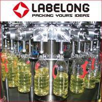 Buy cheap Edible Vegetable Oil Bottling Machine/Oil Filling Machine from wholesalers