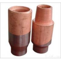Buy cheap Api Casing Coupling from wholesalers