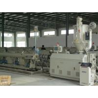 Buy cheap 16-1200mm single layer/multy-layer PE pipe extrusion line from wholesalers