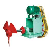 Buy cheap Slurry tank mixer from wholesalers