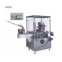 Buy cheap Vertical Blister Automatic Cartoning Machine JDZ-120III 4300*1100*1550 Mm product