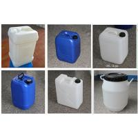 Buy cheap Vegetable oil  jerrycan  25L from wholesalers