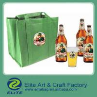 Buy cheap non woven wine bag/ non woven shopping bag/ non woven handbag/ nonwoven tote bag from wholesalers