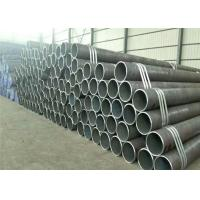Buy cheap ASTM A160 Seamless Black Steel Pipe , Building Materials Carbon Steel Welded Pipe from wholesalers