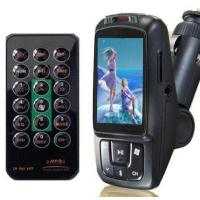 Buy cheap Car Mp3 Player with fm transmitter R5014 from wholesalers