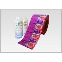 Buy cheap High Clarity Pvc Shrink Wrap Film Convenient Exquisite Printing For Edible Oils from wholesalers