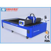 Buy cheap 150 X 300 CNC Sheet Metal Laser Cutting Machine for SS MS CS Aluminum Copper from wholesalers
