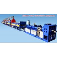 Buy cheap Rubber Foam Insulation Sheet/Tube Production Line from wholesalers