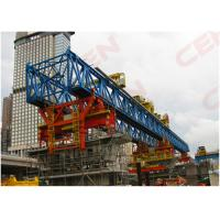 Buy cheap JQIV220T-35M beam launching gantry with a diesel generator to meet from wholesalers