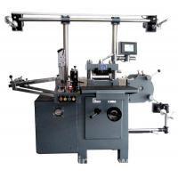 Buy cheap 5.8KW Key Cutting Machine Photoelectric Sensing Automatic Correction System from wholesalers
