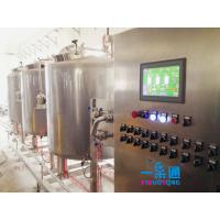 Buy cheap Electric Clean In Place System In Food Industry product