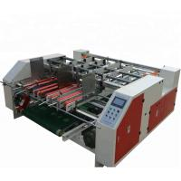 Buy cheap QHFG-D Double Pieces Twin Box Folder Gluer Machine / Color Carton Box Making Machine from wholesalers