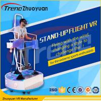 Buy cheap 360 Degree Dynamic Oculus Rift Flight Simulator Stand Up For Movie Cinema from wholesalers