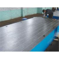 Buy cheap Cast iron suface plate from wholesalers
