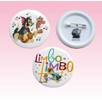 Buy cheap custom personalised pin button badge maker with design printing manufacturer from wholesalers
