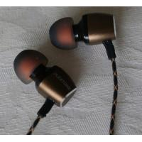 Buy cheap Top fashion cheap silicone earphone cover headset silicon cap from wholesalers