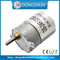 China DS-24RS310 24mm Micro DC Gear Motor on sale