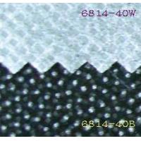 Buy cheap Non-woven Fusible Interlining 100% Polyester from wholesalers