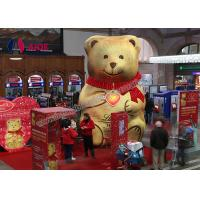 Buy cheap Gold Bear Character Inflatable Advertising Balloons In Valentine's Day from wholesalers