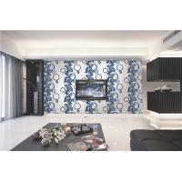 Buy cheap 70cm width Top quality waterproof mould proof modern styles PVC vinyl wallpaper from wholesalers