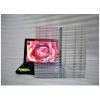 Buy cheap SMD Flexible LED Curtain Display Indoor LED Wall Display Screen For Concert from wholesalers