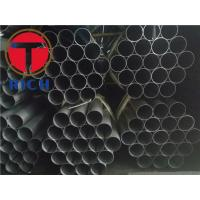 Buy cheap Electric Resistance JIS G3472 Welded Carbon Steel Pipes For Automobile from wholesalers