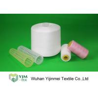Buy cheap TFO Technics Polyester Thread For Sewing Machine / Core Spun Thread Bright Color from wholesalers