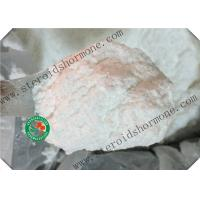 Buy cheap 99% Local  Anesthetic Prilocaine Ageents CAS 721-50-6  Pharmaceutical Intermediates For Anesthsia from wholesalers