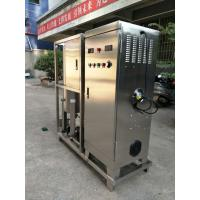 Buy cheap high concentration ozonated water machine for washing from wholesalers