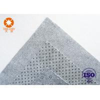 Buy cheap 170gsm Water Proof Non Woven Material Washable For Bedsheet / Table Cloth from wholesalers