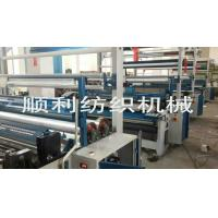 Quality Corduroy cutting machine     Corduroy opening machine     Corduroy fonishing for sale