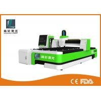 Buy cheap 380V 50HZ Fiber Laser Cutting Equipment , Water Cooling Desktop Laser Cutter from wholesalers