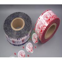 Buy cheap Plastic Cup Sealing / Lidding Moisture Barrier Film For Water PE PP PS PET Cup from wholesalers