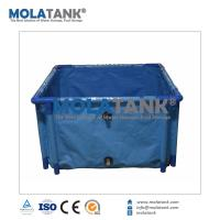 Buy cheap MolaTank Sqaure Flexible Plastic Pipe Fish Farming Tank/ Frame Tank from wholesalers