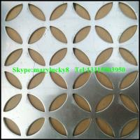 Buy cheap aluminum perforated metal wall panels from wholesalers