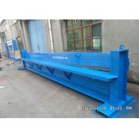 Buy cheap Steel Sheet Hydraulic Cutting Machine 1mm PPGI Galvanized Metal Color from wholesalers