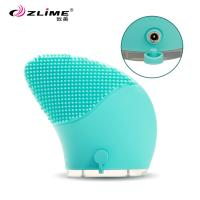 Buy cheap USB Rechargeable Facial Cleansing Brush Affordable  Beauty Salon Equipment from wholesalers