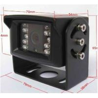 Buy cheap Night-Vision Waterproof Car Camera Audio Video For Vehicle Outside Use from wholesalers