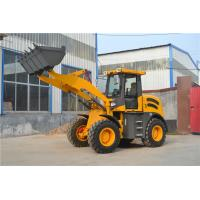 Buy cheap Supply China made 4WD 2ton 1m3 bucket cummins engine front end small wheel loader from wholesalers