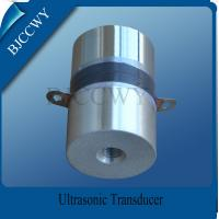 Buy cheap Multi Frequency Ultrasonic Transducer Piezo ceramic ultrasound transducer from wholesalers